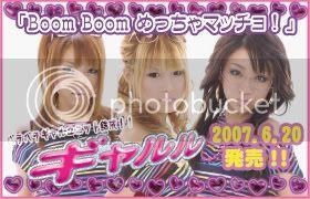 GYARURU 1st Single!! BOOM BOOM MECCHA MACCHO [20/06/07] - Page 3 Gyaruru2a