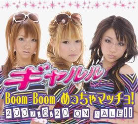 GYARURU 1st Single!! BOOM BOOM MECCHA MACCHO [20/06/07] - Page 3 Gyaruru2c