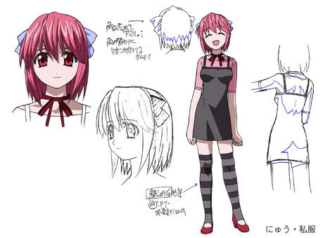 Perruque pour Lucy (Elfen lied) Lucydress