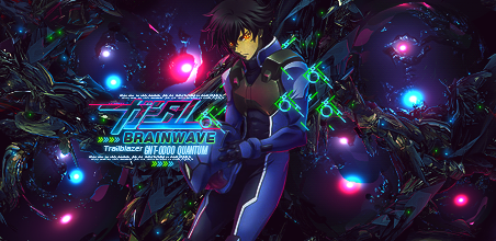 More inspirations tags Gundam-Quantum