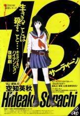 [Manga - One Shot] 13 - Thirteen 13