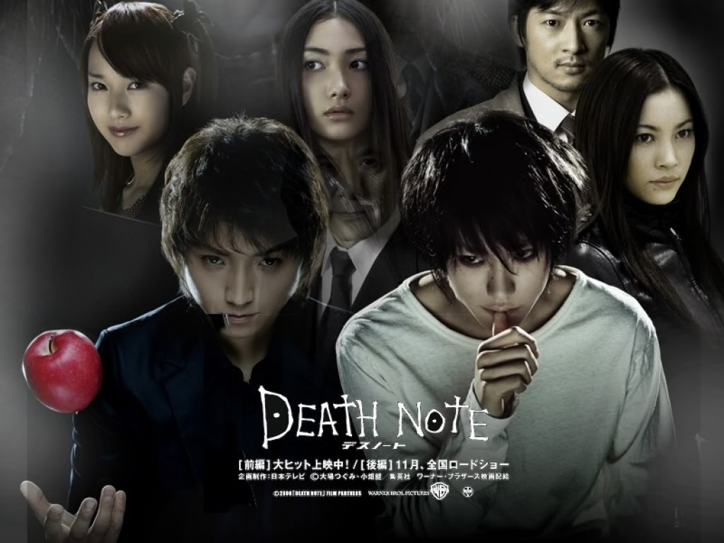 Death Note The Last Name 177435-20060904153732