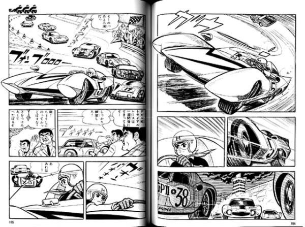Viñetas de colores: Tebeos, manga, cuadrinhos, comic-books - Página 2 Meteoro_2
