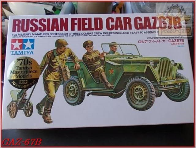 GAZ 67B 1ordmGAZ67Bpeazo-gato