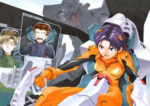 Galeria Neo Genesis Evangelion (actualizado 06-julio-2010) 96eva
