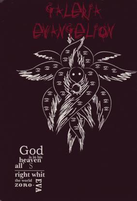 Galeria Neo Genesis Evangelion (actualizado 06-julio-2010) Galeriaevangelion