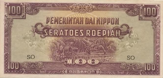 duit. .  . 1