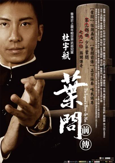Ip Man: The Final Fight (2013) Youngipman