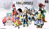 Psx ZonE- Single and multi-disc eboot games. RPG's 1388-final-fantasy9-079-taiwc