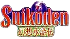 Psx ZonE- Single and multi-disc eboot games. RPG's Kokaine_2_icon0