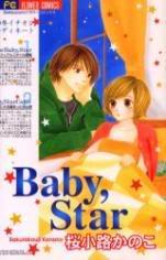 Baby Star [complete] BabyStarBabyStar_SakurakoujiKanokoE