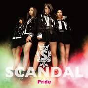 9th Single - 「Pride」 - Page 6 Sbox1