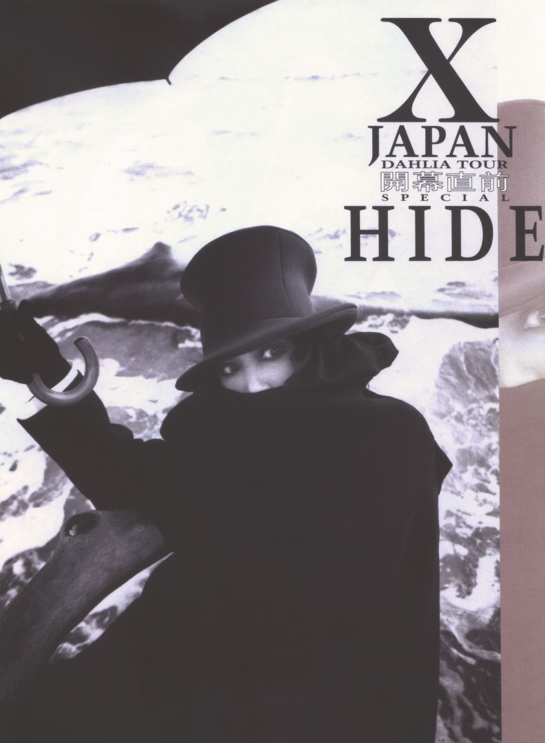 Hide X Japan - Страница 2 Fm171-hide--1