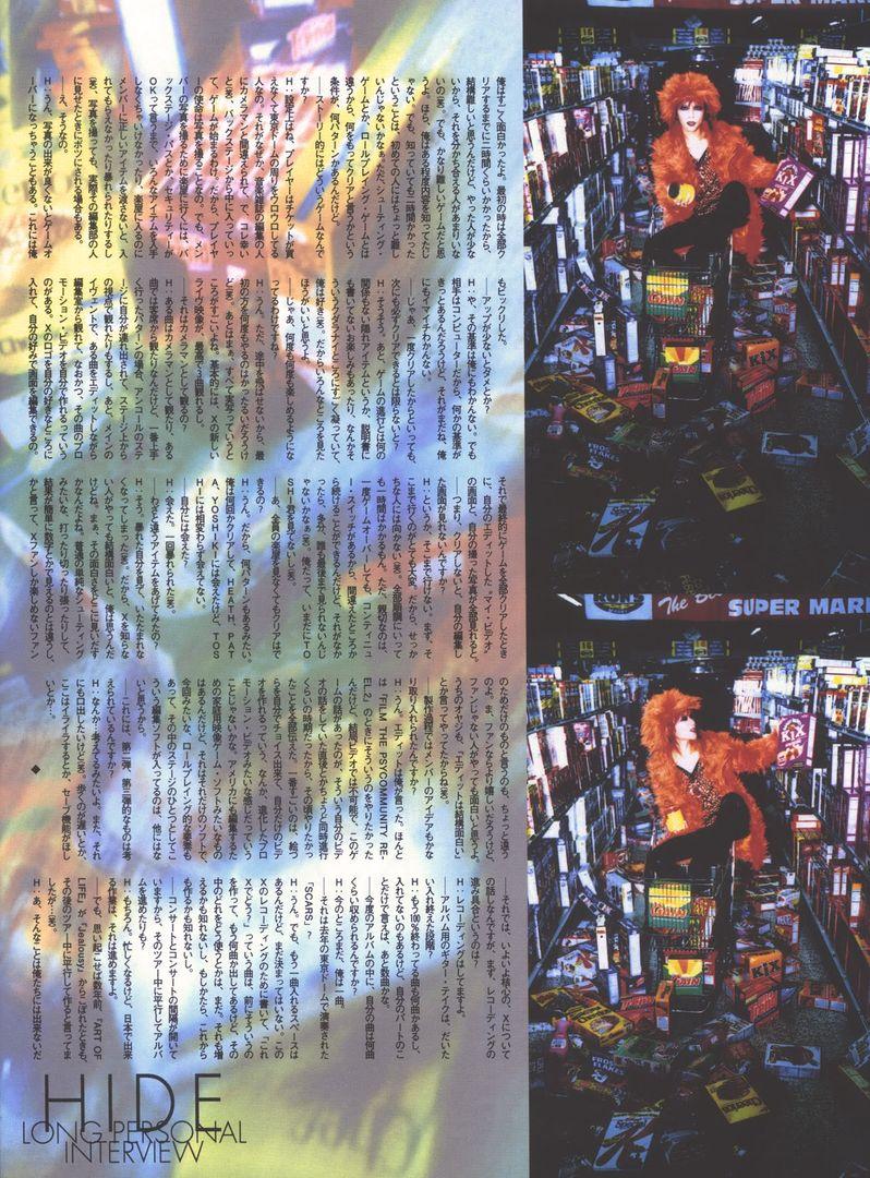Hide X Japan - Страница 2 Fm171-hide-6