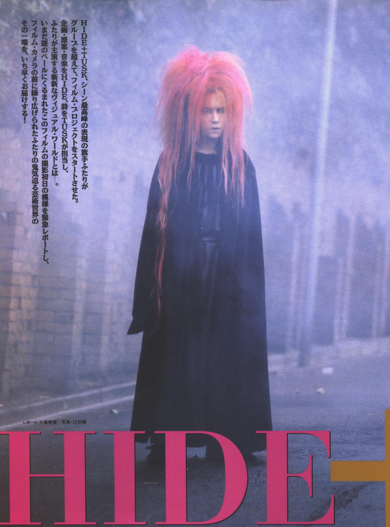 Hide X Japan - Страница 2 Fm139-ht--2