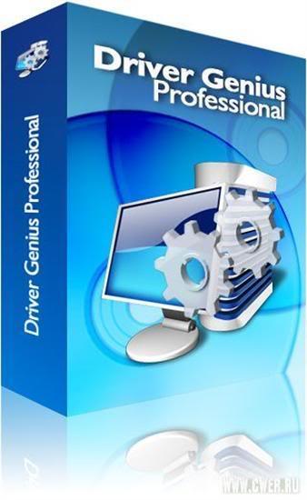 Descargar Driver Genius Professional 8 FULL 21140_driver_genius_pro_v_1