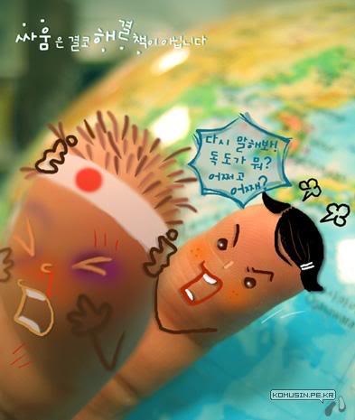 Avatar ảnh động ngộ nghĩnh, cute File132