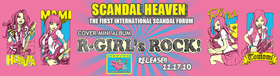R-GIRL's ROCK Layout Banner Contest 2-1