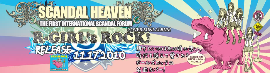 R-GIRL's ROCK Layout Banner Contest 4-1