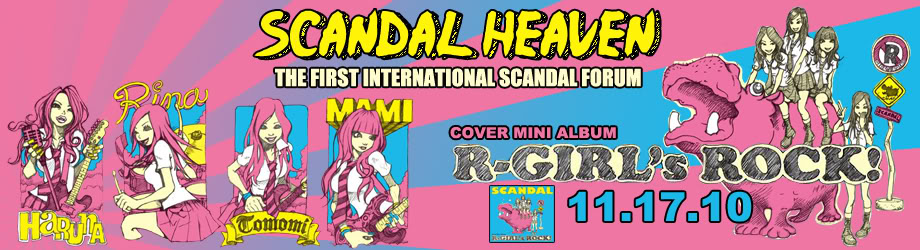 R-GIRL's ROCK Layout Banner Contest 5