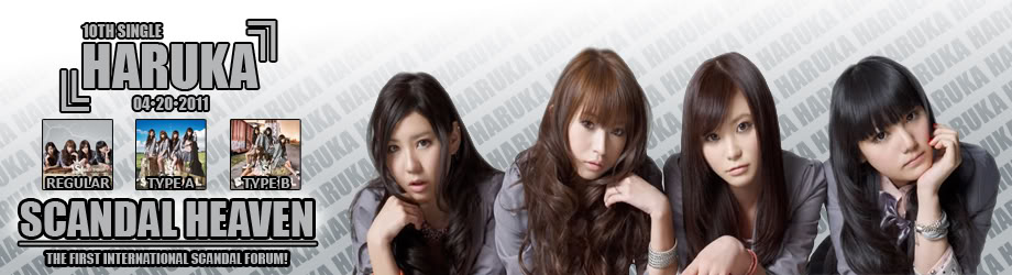 Haruka Layout Banner Contest - Page 2 WOWBANNER1-1