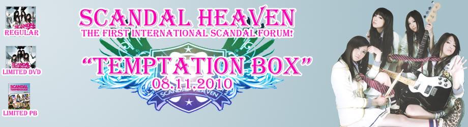 TEMPTATION BOX Layout Banner Contest Entrycopy