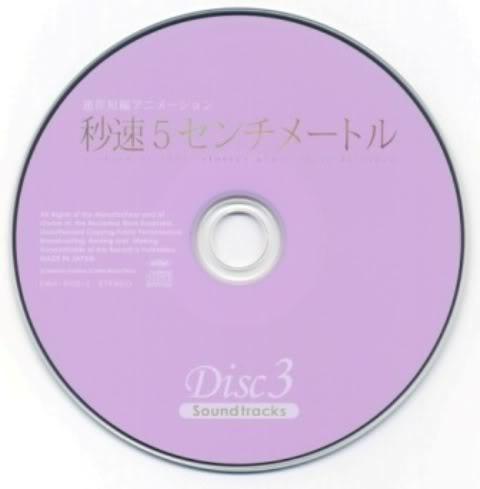 BYOUSOKU 5 CENTIMETER OST + Single Img02_OST5cm_plantilla
