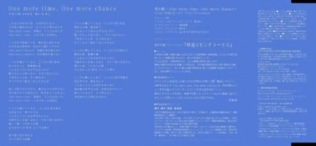 BYOUSOKU 5 CENTIMETER OST + Single Img05_Single5cm_plantilla