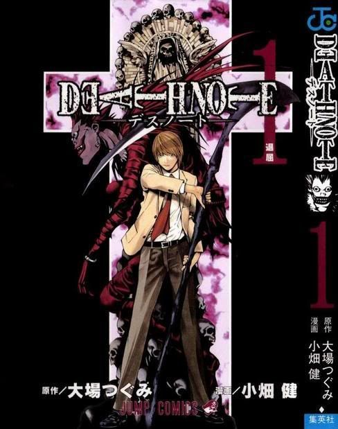 Death Note Imagen2_DeathNoteManga_plantilla