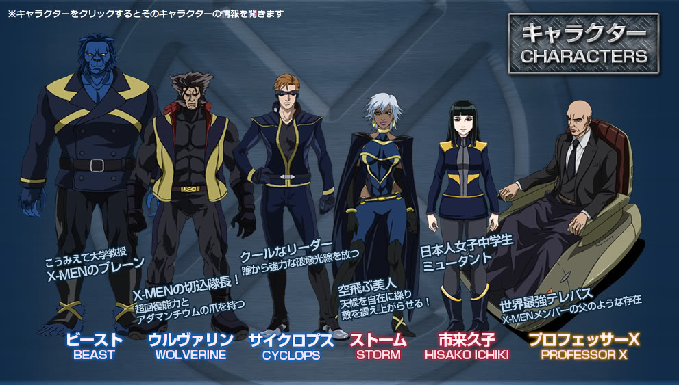 New X-men Anime Series Picture_20