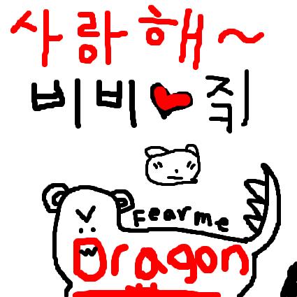 Doodles :) Lol-2