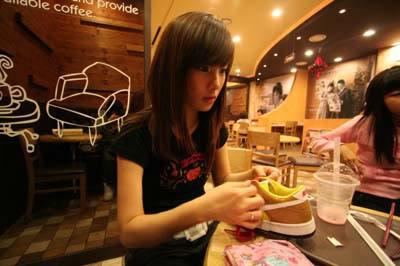 Kim Sunghee (Ex-Kara) Sungbokie114
