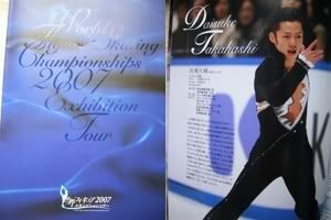 World figure Skating Championships 2007 exhibition Tour Exnamihaya2007