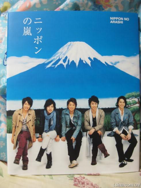 Nhật kí của các Shinidamachuu 675d3a0dg8f58c6405e06690