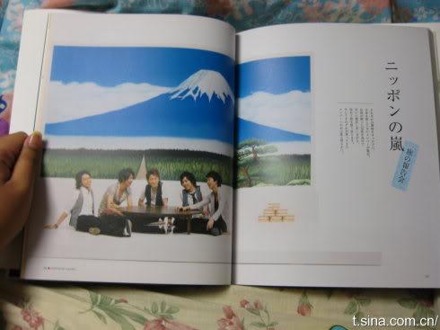 Nhật kí của các Shinidamachuu 675d3a0dg8f58d3ddd6f7690