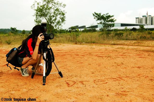 18 oct 2008: canon photomarathon 2008! DSC_8893e