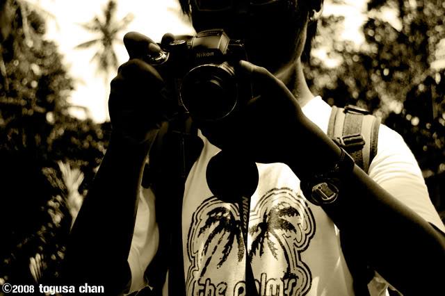 4th October 2008:  Pulau Ubin Outing DSC_8085e