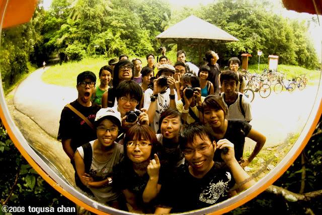 4th October 2008:  Pulau Ubin Outing DSC_8259e2