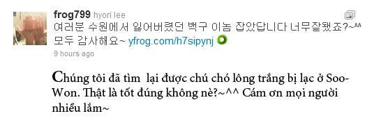 [Twitter][2012] Cô Tiên và đôi dòng tự sự Sipyna