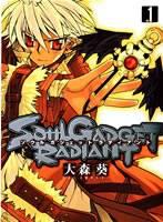 Manga de Soul Gadget Radiant SGR-v01