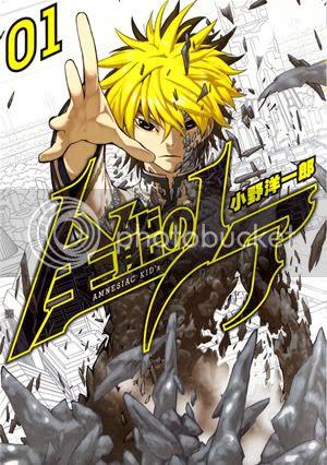 Manga de Zennou no Noa ZnN-Snf2