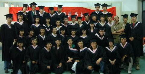 """ภาพถ่ายวันรับปริญญาบัตร """"หลิวอี้เฟย"""" Beijing Film Academy [July 2006] 20080509_6"""