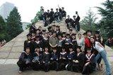 """ภาพถ่ายวันรับปริญญาบัตร """"หลิวอี้เฟย"""" Beijing Film Academy [July 2006] Th_20080509_5"""