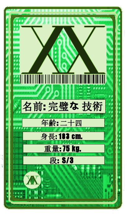 Kanpekina Gijutsu  (完璧な 技術) Nervecardfront_zpsp2rb1pvk