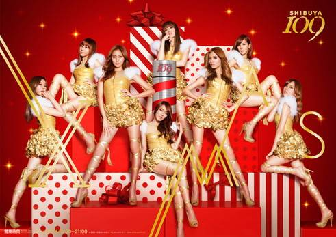 "After School >> Album Japones ""PlayGirlz"" - Página 17 Tumblr_lurtekd1Ul1qdgadl"