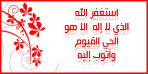 أكبر مكتبة لصور فواصل إسلامية للتواقيع  .. رااائعة 4
