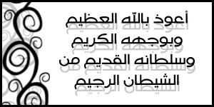 أكبر مكتبة لصور فواصل إسلامية للتواقيع  .. رااائعة 5