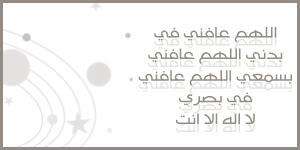 أكبر مكتبة لصور فواصل إسلامية للتواقيع  .. رااائعة 8