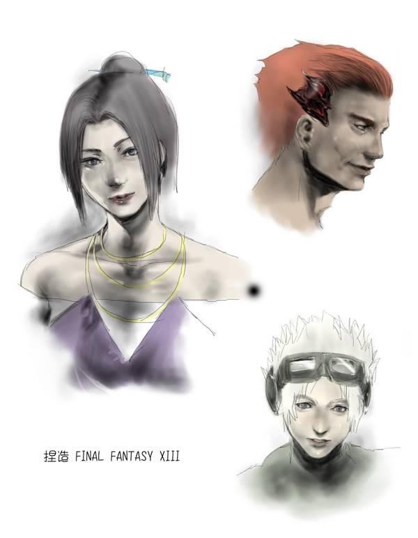 Final Fantasy XIII: Fabula Nova Crystallis [PS3/360/PSP] - Página 5 Ffxiii_fansketch1