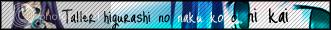 .:: Taller Higurashi no naku koro ni kai ::. Bannerwe